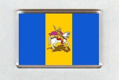 Kiev Oblast (Ukraine) Flag Fridge Magnet