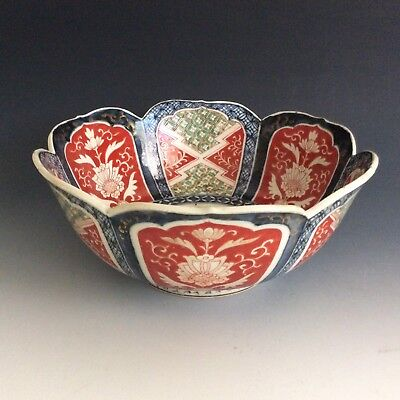 Antique Japanese Imari Ware Porcelain Bowl