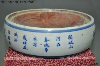 "China Blue&white porcelain famous Ancient poetry ""春望"" ink-stone ink slab Inkwell"