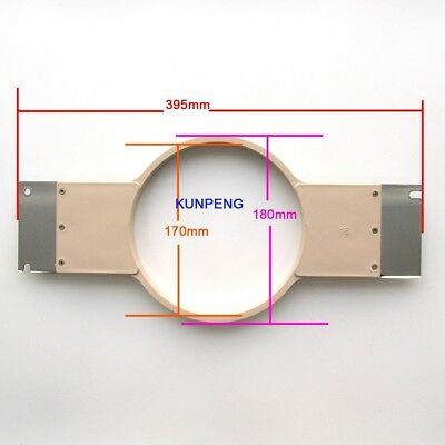 """1PCS Embroidery Hoop 18cm 7.1""""-395mm Wide(15.5"""") FIT For SWF Commercial Machines"""