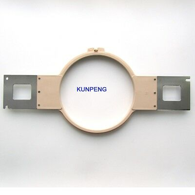 """1 Embroidery Hoop-21cm8.3""""-500mm Wide (19.7"""")-FIT For SWF Commercial Round Hoop"""