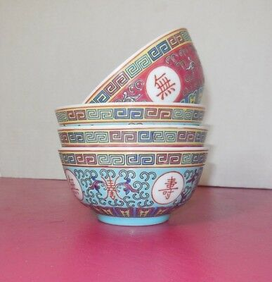 """Lot of 4 Chinese RICE BOWLS Soup Bowls ROSE RED & TURQUOISE Vintage Porcelain 4"""""""