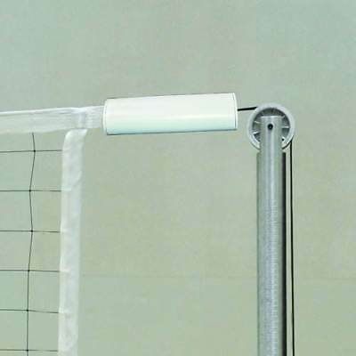 Volleyball Cable & Buckle Cover - Set of 2 [ID 114333]