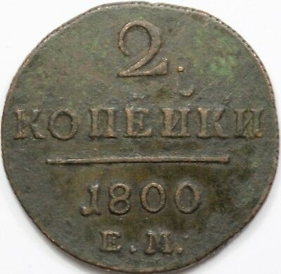 Russia 1800 Copper 2 Kopeks, good Extremely Fine but some surface corrosion