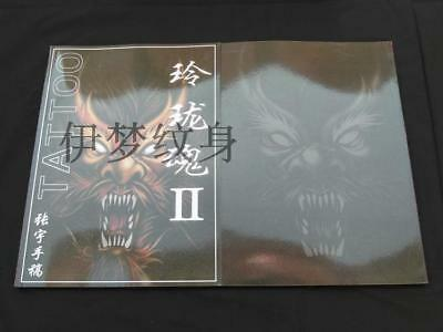 1a9d5c85c 108 Pages A4 Size China Traditional Tattoo Flash Book Samurai Dragon Fish  Tiger