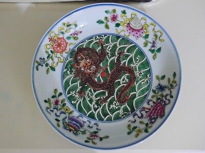Chinese / Oriental Porcelain Famille rose Dragon Plate