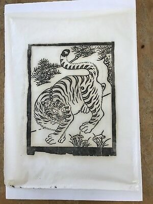 Vintage Korean Wood Block Print  From The Emillle Museum: Tiger