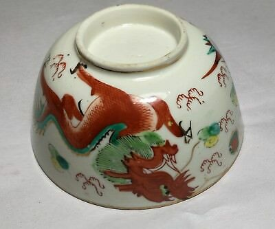 Rare Chinese hand painted Dragon & Phoenix porcelain small bowl Dia9.5cm