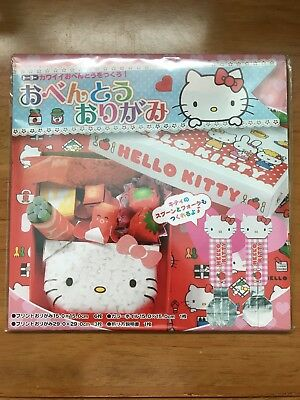 HELLO KITTY ORIGAMI Paper Folding Lucky Star Bless Wishing