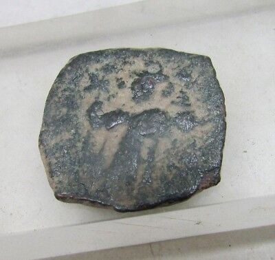 Arab Byzantine Ae Fals Square Coin, Emperor Facing Right