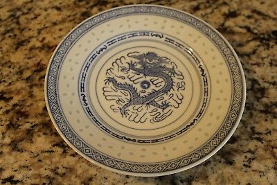 """Asian Porcelain Plate Blue & White 5 claw Dragon Translucent Rice Pattern 8"""""""