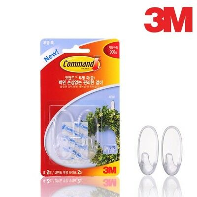 3M 17091CLRCABPK CommandHook Trial Pack 1709 Price is for 1 Each