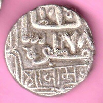Nawanagar State-Shree Jaam-One Kori-Rarest Beautiful Silver Coin-6