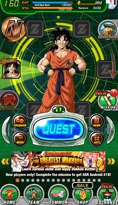 Farmed Dokkan Battle Accounts (Global) 1300+ Dragon Stones [INSTANT DELIVERY!]