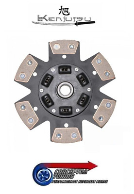 Kenjutsu Paddle Ceramic Friction Clutch Disc - Fit Z32 300ZX Twin Turbo VG30DETT