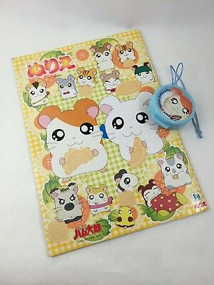 Unwrapped but unused Hamtaro coloring book and matching eye drops case