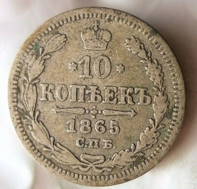 1865 RUSSIAN EMPIRE 10 KOPEKS - RARE EARLY DATE Silver Coin - Lot #M15