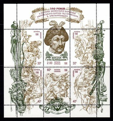 Ukraine 1998 350th Anniversary Campaign for Independence Sheetlet 6  MNH