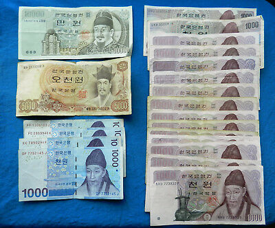 Lot of Current/Vintage S. Korea Banknotes  *34,500 Won*    *All Legal Tender*