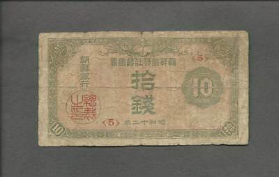 Korea P- 27, 10 SEN 1937 Circulated