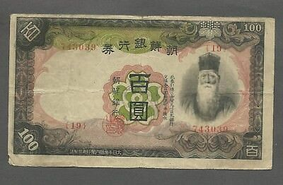 Korea P- 32, 100 YEN (1938) Circulated