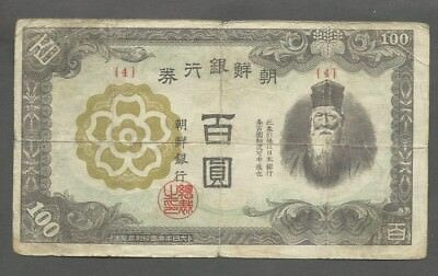 Korea P- 44, 100 YEN (1946) circulated Block 4 Olive Guilloche