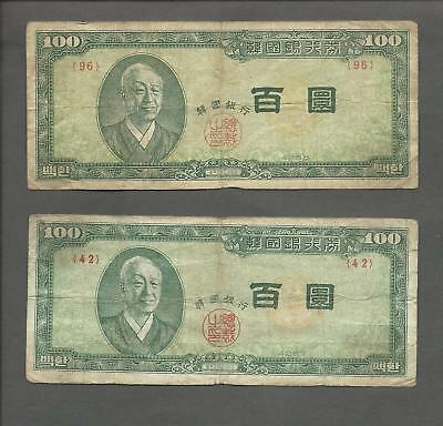 South Korea P19a,b- 100 HWAN 4287,88 (1954,55) circulated 2 notes