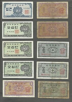 South Korea P-28-1, 29-3, 30-3, 31-3 .1,.5,1,5 won low grade circulated 10 notes