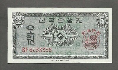 South Korea P-31, 5 Won 1962 AU