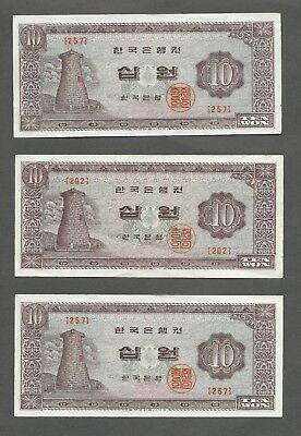 South Korea P-33e 10 Won ND XF-AU 3 notes