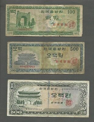 South Korea P-36,37,39 100,500,500 Won(1962,1966)circ tears, stains, 3 notes