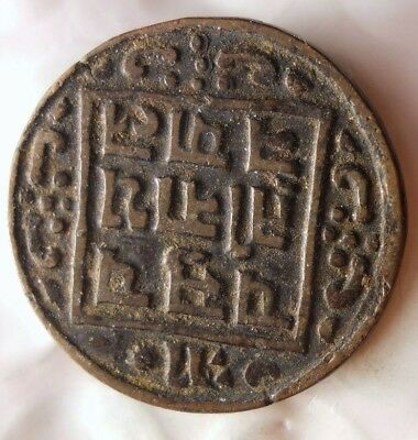 1800 ca UNKNOWN INDIA COIN - Unknown Princely Kingdom Coin - Lot #M18