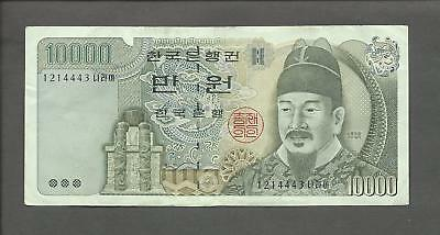 South Korea P- 50, 10,000 Won (1994) F-VF