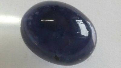 IOLITH CABOCHON, 16,5x12,5mm oval, 11,8ct.
