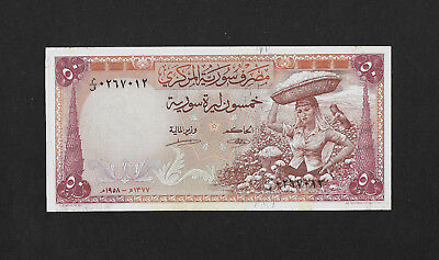 EF 50 pounds 1958 SYRIA Syrie