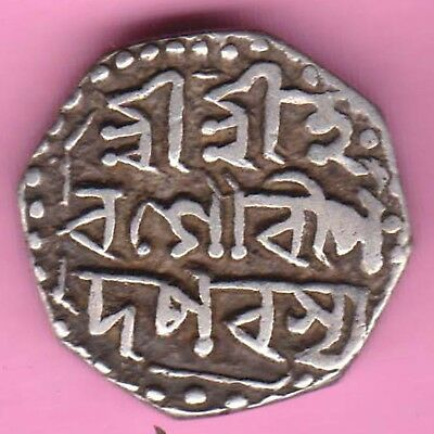 Assam State-Gaurinatha Simha-Half Rupee-Rarest Beautiful Silver Coin-35
