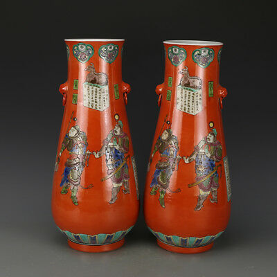 Pair of Beautiful Chinese Coralito Porcelain Figure Vase