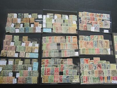 Turkey - Vintage Collection Of 10 Stockcards - Mint And Used - High Cat