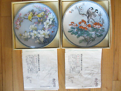 Set of 2 Imperial Jingdezhen plates-Blessings from Chinese Garden Series