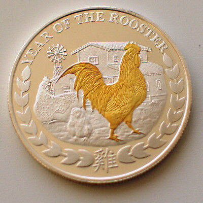 2017 Somaliland Lunar Year Of The Rooster 1oz .999 Gold Gilded Silver Coin