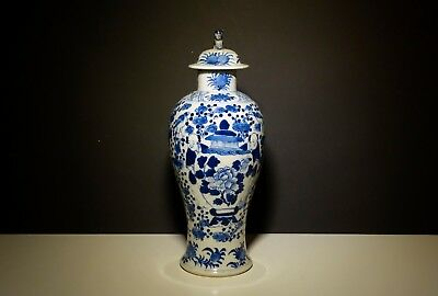 Chinese Antique -Porcelain blue & white jar & cover - signed Qing - 19th C