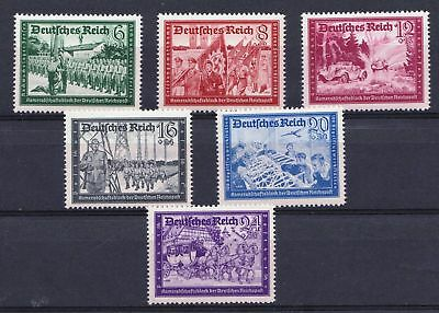 Germany 1941 Postal Employees' and Hitler's Culture Fund - MH - Cat £15 - (99)