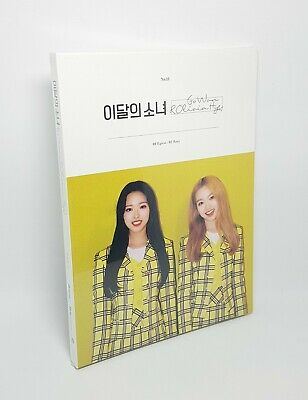 K-POP MONTHLY GIRL LOONA [Olivia Hye&Go Won] Album CD+Photobook+Photocard Sealed