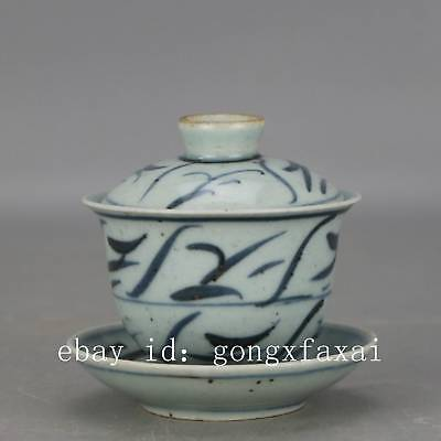 Chinese antique old hand-carved  porcelain Blue & white covered cup