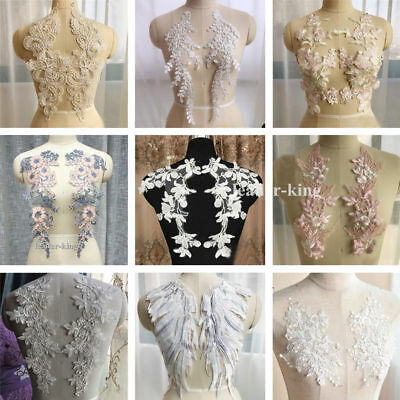 1Pair Bridal Lace Applique Trim Wedding Motif Sewing Craft DIY Dress Embroidered