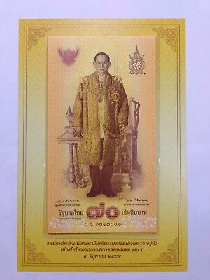 Thailand Paper Money 70 Banknote in special folder Uncut UNC King Rama9 70 year.