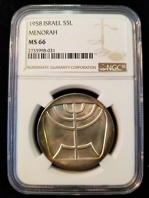 1958 Israel Silver 5 Lirot Menorah Ngc Ms 66 Beautifully Toned High Grade Coin!!
