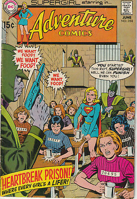 ADVENTURE COMICS #394 VG/F, SUPERGIRL, DC Comics 1970 -FINE COND - BAG & BOARD