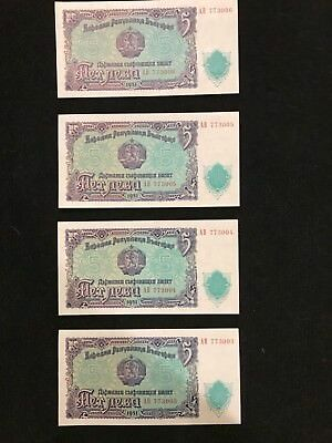 BULGARIA 1951 5 LEVA VINTAGE Paper Money 4 notes in Sequence & UNCIRCULATED