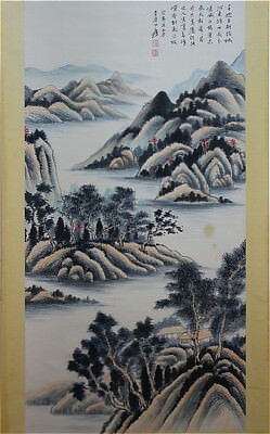 Excellent Chinese 100% Hand Painting & Scroll Landscape By Zhang Daqian 张大千 ZWW3